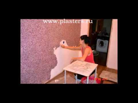 Ремонт кухни своими руками жидкими обоями Silk Plaster