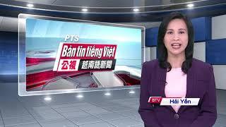 Đài PTS – bản tin tiếng Việt ngày 19 tháng 11 năm 2020