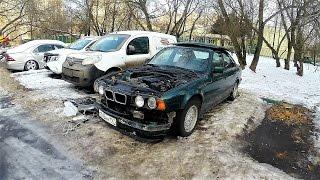 BMW E34 приборка, проводка, электрика