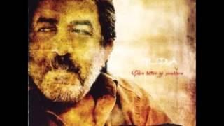 Cevdet Bağca - Kalbime Gömdüm