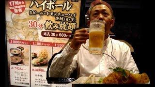 丸亀製麺30分呑み放題が神対応な理由
