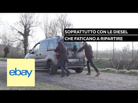 eBay | QHelp - Come avviare un'auto a spinta