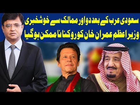 Dunya Kamran Khan Kay Sath   24 October 2018   Dunya News
