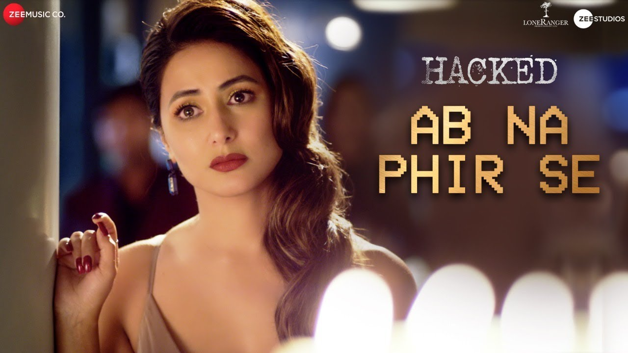 Ab Na Phir Se Hindi lyrics