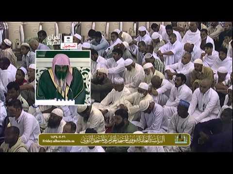 خطر التزوير والتدليس - الشيخ الشريم