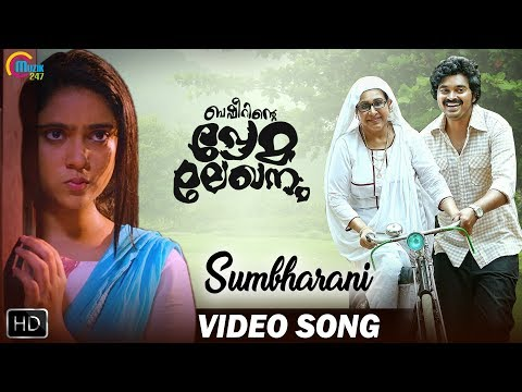 Sumbharani Song - Basheerinte Premalekhanam