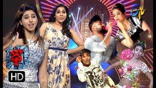 Dhee 10 | 16th May 2018 | Full Episode | ETV Telugu