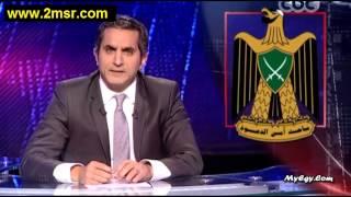 البرنامج باسم يوسف حلقه 14 ديسمبر 2012