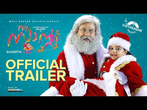 My Santa Official Trailer - Dileep, Sugeeth