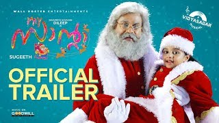 My Santa - Official Trailer