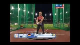 Betty Heidler Hammer Throw Women Zürich 2014