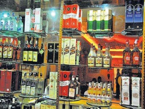 Reduced liquor stores by 20 percent in first year itself | తొలి ఏడాదిలోనే 20% మద్యం షాపులు తగ్గింపు