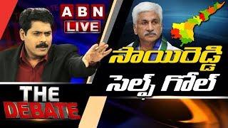 The Debate With Venkata Krishna LIVE | Debate on Vijay Sai Reddy Comments | 01-06-2020 | ABN LIVE