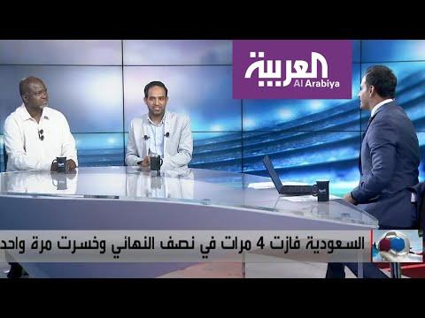 العرب اليوم - شاهد: عطيف وحمزة يحثان المنتخب السعودي على اللعب بطريقة هجومية