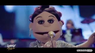 اغاني حصرية ابله فاهيتا الموسم السادس الحلقه الاولى تحميل MP3