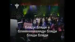 Смотреть онлайн Такую песню не должны были показывать по ТВ
