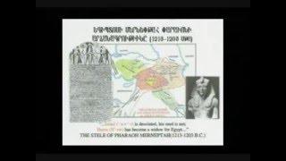 HayTun - Hamlet Nersesian & Armen Khanjian about Jerusalem - part 3 of 4