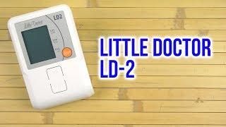 Little Doctor LD2 - відео 2