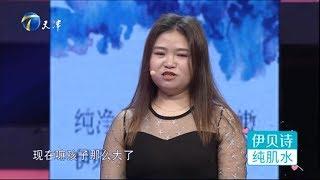 《爱情保卫战》20190605  男方把与异性暧昧当自由 涂磊不悦 【综艺风向标】