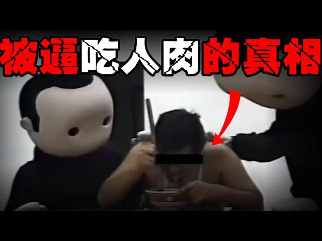 Wymowa wideo od 人 na Chiński