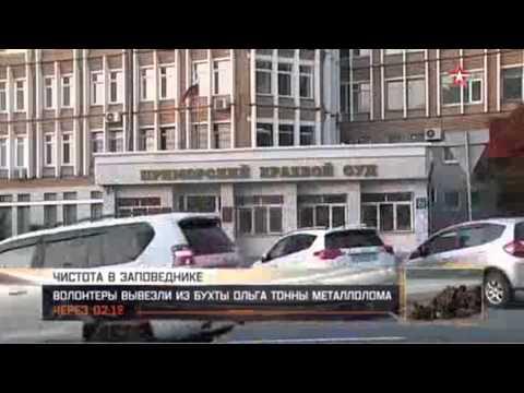 Верховный суд РФ исполнил заветное желание девочки-инвалида