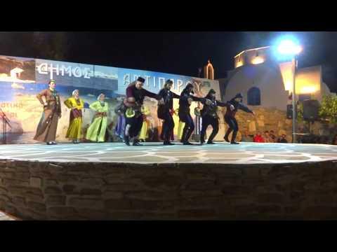 Με ποντιακούς χορούς συμμετείχε το ΕΛΚΕΛΑΜ Παλαιού Φαλήρου στο Φεστιβάλ της Αντιπάρου