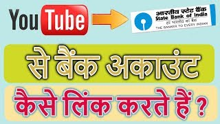 how to link bank account with google adsense account  to receive payment || Technical Naresh