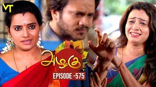 Azhagu - Tamil Serial | அழகு | Episode 575 | Sun TV Serials | 11 Oct 2019 | Revathy | VisionTime