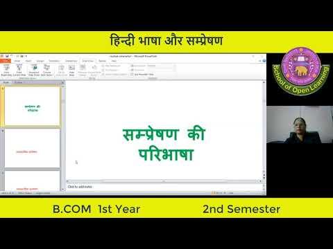 HINDI COMMUNICATION AECC By - DR DEEPA GARG