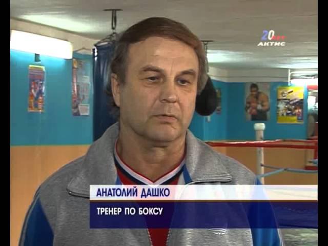 Ангарские боксеры покорили весь пьедестал почета