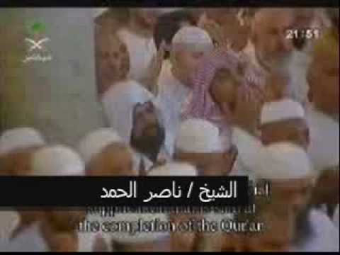 دعاء رائع جدا للشيخ ناصر الحمد