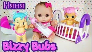 Кукла Пупсик НЯНЯ Девочки Бизи Бабс Bizzy Bubs Мультик Для Детей Игрушки Играем  Как Мама