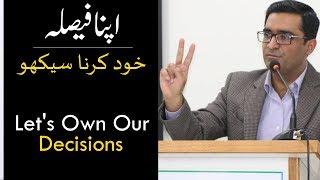 Let's Own Our Decisions | Umar Riaz