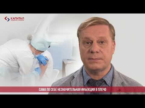 Как снизить риск заражения COVID-19?