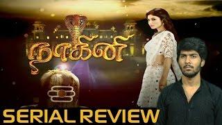 shivanya sun tv tamil serial - 免费在线视频最佳电影电视节目