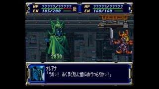 スーパーロボット大戦F Ss 第25話大将軍ガルーダの悲劇