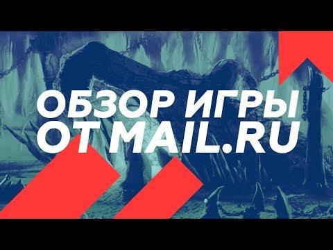 ОБЗОР ИГРЫ ОТ MAIL.RU видео