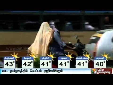 North-Tamil-Nadu-to-witness-high-temperature-in-next-two-days