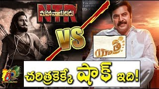 """NTR Mahanayakudu"" Vs ""Yatra"" Collections Comparison 