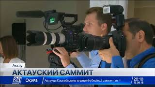 Выпуск новостей 20:00 от 12.08.2018