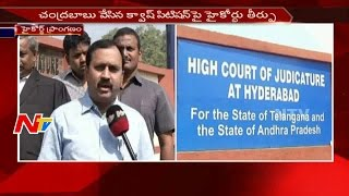 MLA Alla Ramakrishna Reddy Response On High Court Judgement Of CM Chandrababu Quash Petition || NTV