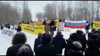 митинг пострадавших банков ТФБ и Интехбанка 21 01 2017 3