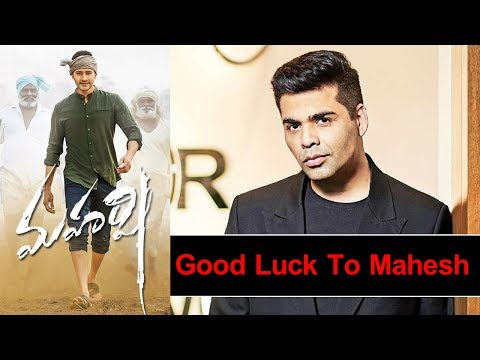 karan-johar-wishing-superstar-mahesh-babu-for-maharshi
