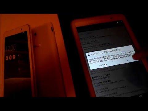 ASUS MeMo Pad 7 ( K013 )( ME176C2 )     Re-Start from Hard