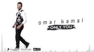 Musik-Video-Miniaturansicht zu Only You Songtext von Omar Kamal