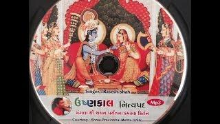 Jay Jay Shri Vallabh Prabhu