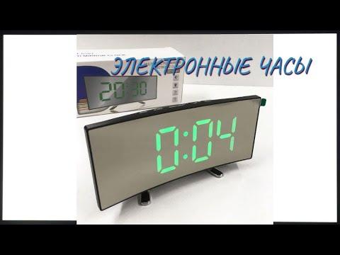 Отличные Настольные Электронные Часы- Будильник DT-6507 / настройка часов