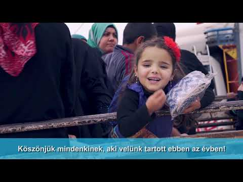 UNICEF Magyarország - Csapatvideó