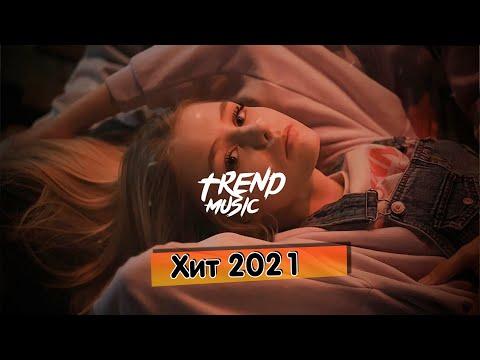ALEX ANDREEV - Я уже у неё в голове    новая музыка 2021
