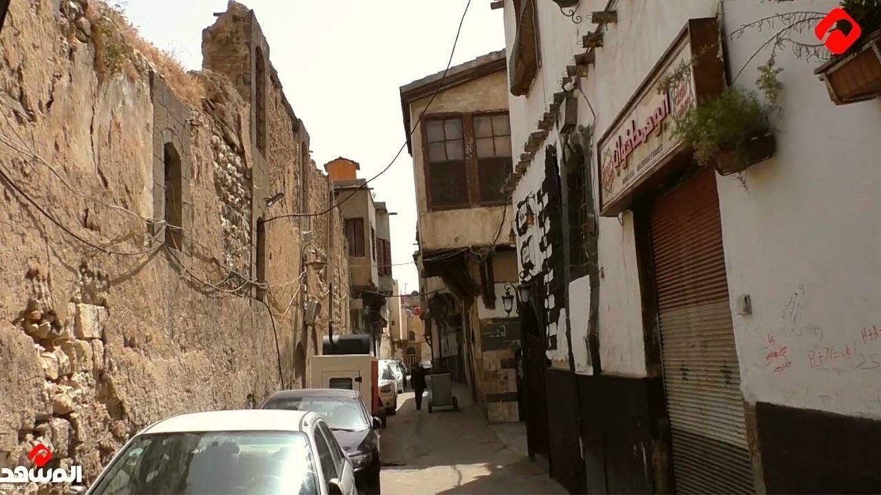 حي القيمرية .. فخر دمشق